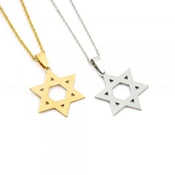Colar em aço Estrela David
