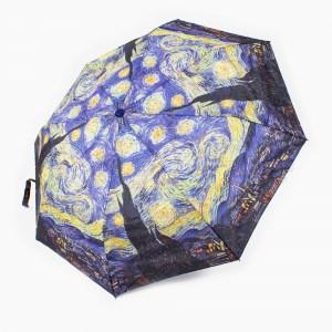 Guarda Chuva Van Gogh